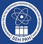 BEN_RAN_logo